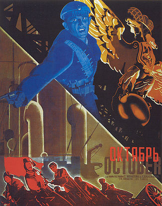 Sergei Eisenstein's 'October'